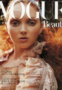 Wow! Supermodel Lily Cole secures place at Cambridge University!