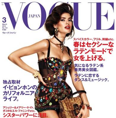 Bianca Balti covers Vogue Japan