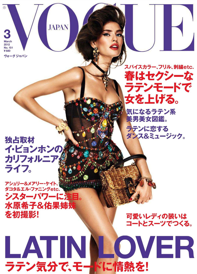 Bianca Balti covers Vogue Japan