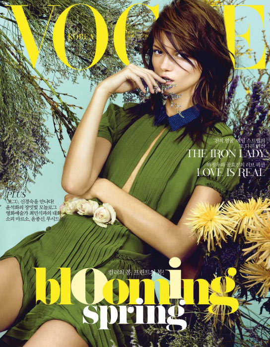 Kasia Struss covers Vogue Korea