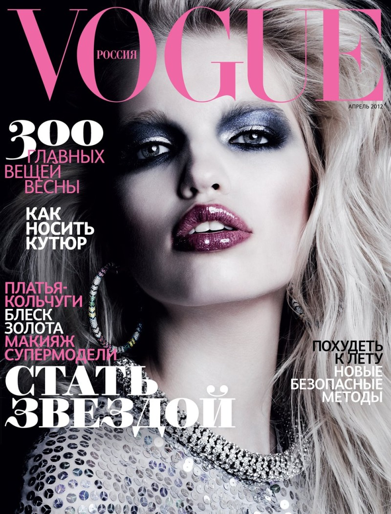 Daphne Groeneveld covers Vogue Russia
