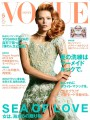 Natasha Poly covers Vogue Japan