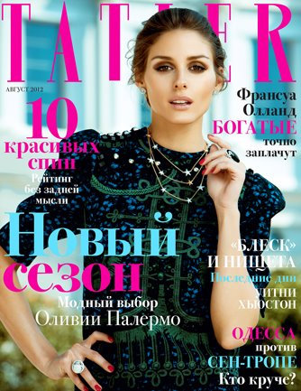 Olivia Palermo for Tatler Russia August 2012