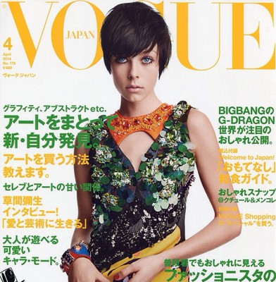Edie Campbell covers Vogue Japan