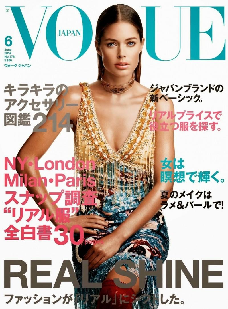 Doutzen Kroes covers Vogue Japan