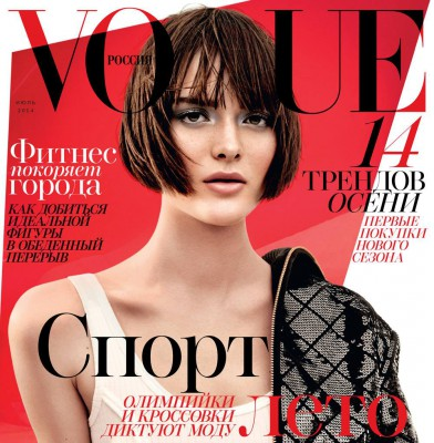 Sam Rollinson covers Vogue Russia