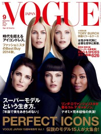 Vogue Japan reunites fashion i