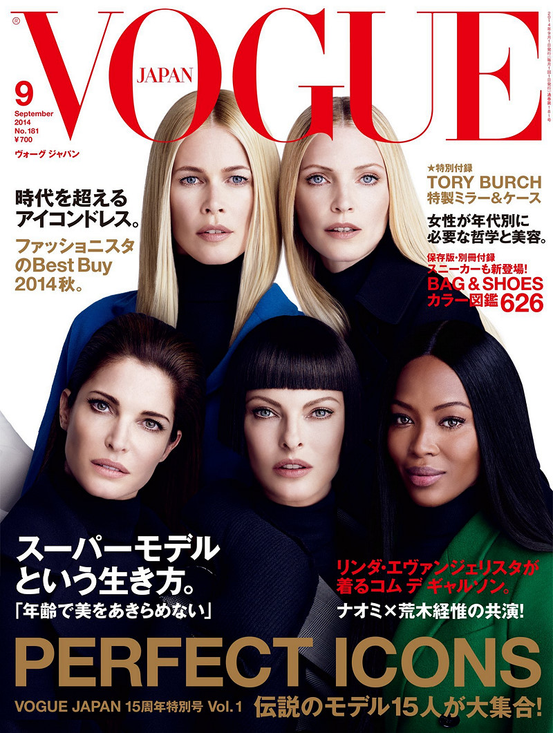 Vogue Japan reunites fashion icons of the eighties