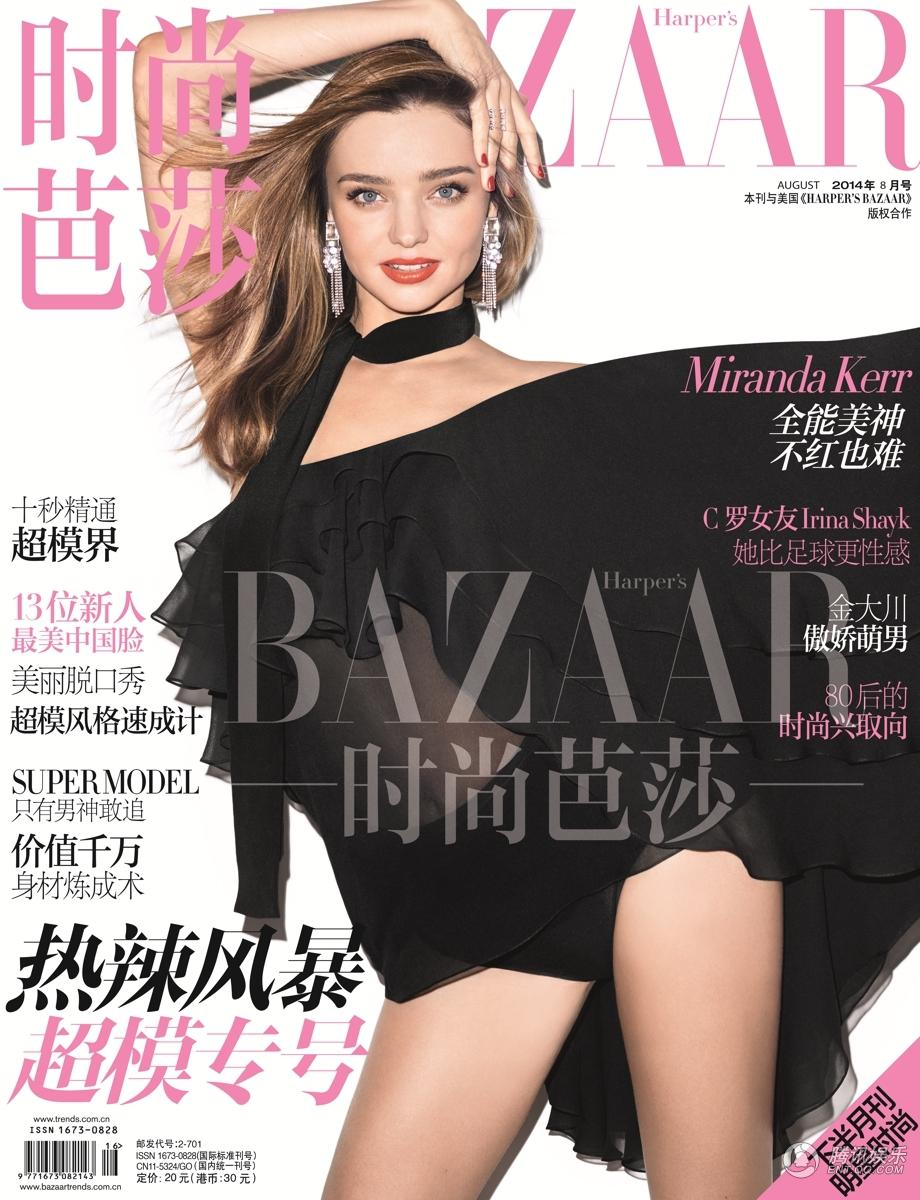 Miranda Kerr poses for Terry Richardson in Bazaar China\'s August issue