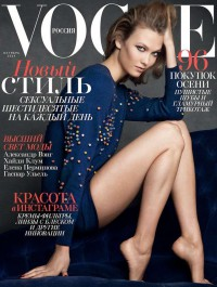 Karlie Kloss Scores October 2014 cover of Vogue Russia
