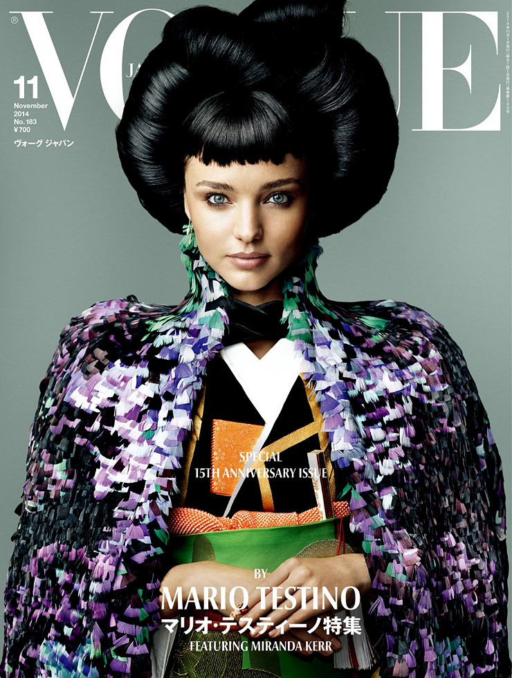 Miranda Kerr turns geisha for Vogue Japan\'s 15th anniversary issue