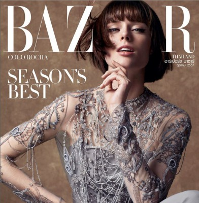 Coco Rocha dazzles in october 2014 cover of Harper's Bazaar Thailand
