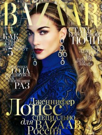 Jennifer Lopez is the definition of ageless beauty on Harper�s Bazaar Russia Cover
