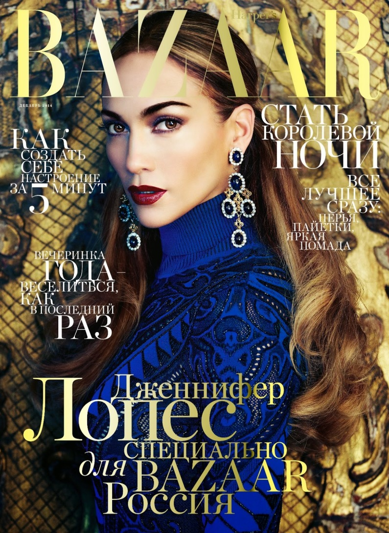 Jennifer Lopez is the definition of ageless beauty on Harper's Bazaar Russia Cover