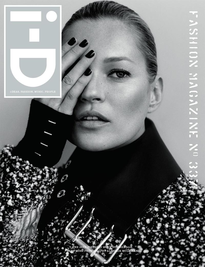 i-D Magazine Celebrates 35th Anniversary