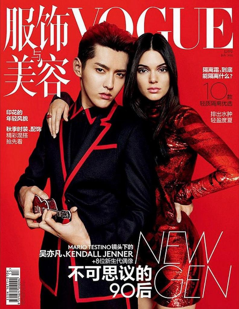 Kendall Jenner Scores Vogue China Cover