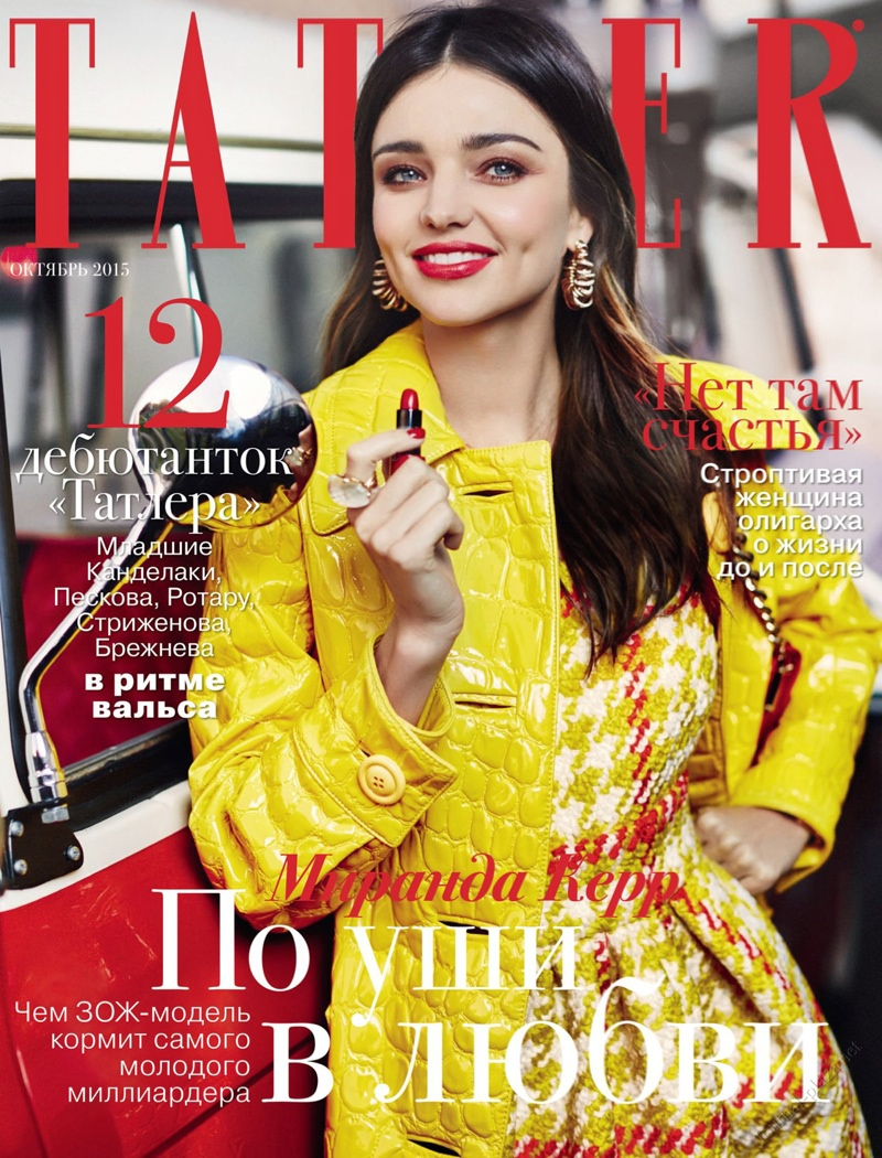 Miranda Kerr sparkles in Tatler Russia