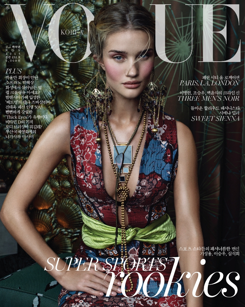 Rosie Huntington-Whiteley Is Ethnic Chic For Vogue Korea November 2015 Issue