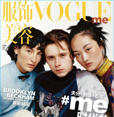 Brooklyn Beckham Lands First Vogue Cover