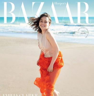 Emilia Clarke Is Cover Star of Harper\'s Bazaar UK\'s July Issue