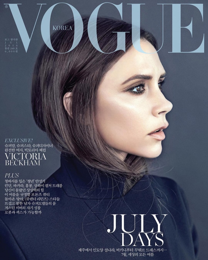 Victoria Beckham Covers Vogue Korea