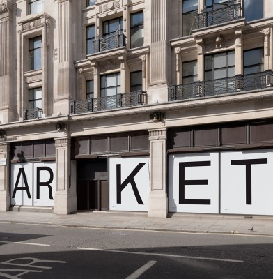 H & M launches new label Arket