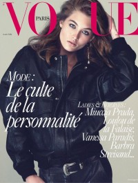 Grace Elizabeth covers Vogue Paris March 2018