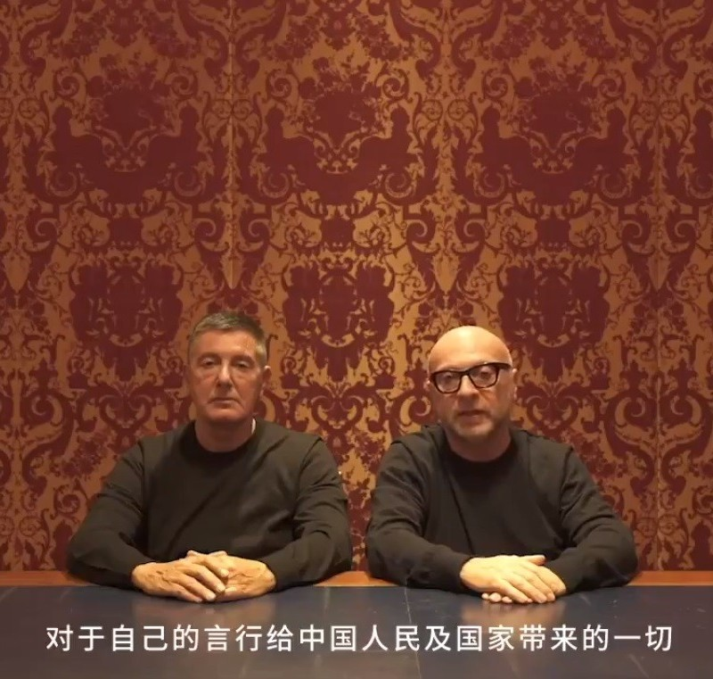 Dolce & Gabbana issue apology following accusations of racism