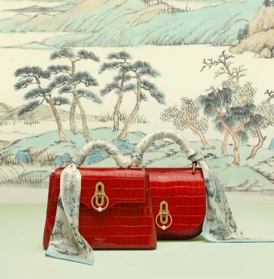 Mulberry celebrates Chinese New Year with Lunar Capsule Collection